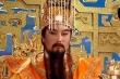 Diễn viên đóng Ngọc Hoàng của 'Tây du ký' bị in ảnh trên tiền âm phủ