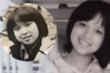 Ảnh thời niên thiếu của MC Thảo Vân