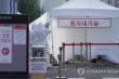 Thêm 600 ca nhiễm Covid-19 ở Hàn Quốc, Daegu trong tình trạng báo động
