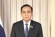 Thủ tướng Thái Lan tuyên bố tình trạng khẩn cấp quốc gia