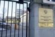 Matxcơva trừng phạt 8 quan chức EU, Thụy Điển triệu đại sứ Nga
