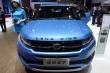 Ô tô Trung Quốc 'nhái' Range Rover Evoque: Giá 600 triệu, ai dám mua?