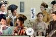 'Diên Hy công lược', 'Như Ý truyện' bị cấm chiếu trên truyền hình Trung Quốc?