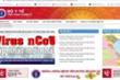 Bộ Y tế cung cấp thêm đường dây nóng tư vấn chống dịch nCoV