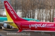 Chưa về Việt Nam, Boeing 737 MAX 8 của Vietjet Air đã 'lộ hàng'