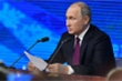 Ông Putin: Nga không bao giờ can thiệp bầu cử Mỹ