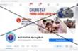 Lập Fanpage mạo danh Sở Y tế tỉnh Quảng Bình trên Facebook