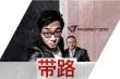 Hé lộ bí ẩn đằng sau câu chuyện Trung Quốc cài cắm tình báo vào Quốc hội Australia