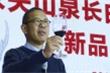 Ông trùm nước đóng chai và vaccine soán ngôi giàu nhất Trung Quốc của Jack Ma