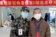 Trung Quốc thử nghiệm lâm sàng vacine COVID-19 giai đoạn 2