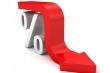 Lãi suất ngân hàng tiếp tục giảm