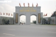 Cận cảnh cổng chào Di tích Bạch Đằng Giang bề thế dẫn vào khu di tích '3 không'