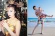 Công chúa đẹp nhất 'Tây du ký': Tai tiếng bán dâm và cuộc sống hiện tại thế nào?