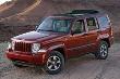Giải mã khác biệt của Range Rover Evoque 5 cửa