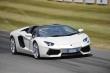Trung Quốc: Chế Huyndai thành Lamborghini bán giá sốc