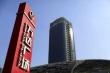 Tập đoàn bất động sản mạnh nhất Trung Quốc bơm tiền cho FIFA
