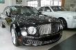 Rao bán xe sang Bentley, BMW 'giá siêu bèo' tại VN