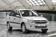 Cơ hội nào cho người Việt muốn mua xe ô tô Nga giá rẻ?