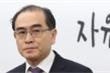 Loan tin sai về ông Kim Jong-un, người Triều Tiên đào tẩu xin lỗi
