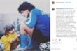 Con gái Maradona viết tâm thư xúc động tiễn biệt cha