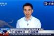 Chuyên gia Trung Quốc nghi nguồn gốc COVID-19 liên quan thuỷ, hải sản