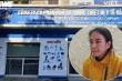 Nâng khống thiết bị y tế ở Hà Tĩnh: Khởi tố nhiều giám đốc, kế toán bệnh viện