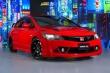Khám phá Honda Civic Type R có mức giá cao nhất 2,9 tỷ đồng
