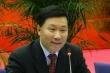 Thao túng cổ phiếu, quan chức Trung Quốc vướng vòng lao lý
