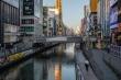 Tỷ lệ tự tử ở Nhật Bản giảm 20% trong mùa COVID-19