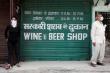 9 người Ấn Độ chết vì uống nước rửa tay diệt khuẩn chống COVID-19 chứa cồn