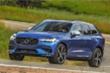 Vì sao xe của Volvo bị hạn chế tốc độ dưới 180 km/h?