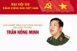 Infographic: Sự nghiệp Chủ nhiệm Tổng cục Công nghiệp Quốc phòng Trần Hồng Minh