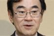 Đánh bạc giữa lệnh phong tỏa, công tố viên hàng đầu Nhật Bản hứng bão chỉ trích