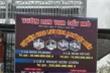 Làm rõ vụ mua bán lan đột biến hàng trăm tỷ đồng tại Quảng Ninh
