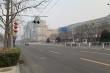 Ảnh: Đường phố Bắc Kinh vắng lặng vì dịch Covid-19