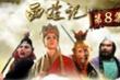 Vì sao phim 'Tây du ký' được phát 3.000 lần ở Trung Quốc, gấp 3 'Hồng lâu mộng'?